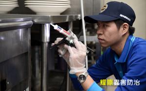 蟲鼠防治工法|除蟑餌劑|耀際蟲鼠消毒