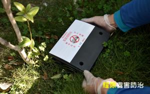 蟲鼠防治工具|鼠餌站|耀際蟲鼠消毒