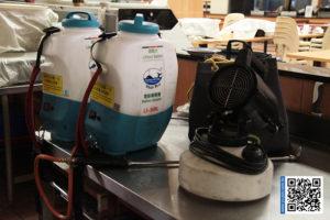 耀際清潔消毒除蟲