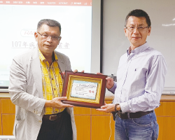 ▲2018年HACCP優級評鑑授獎