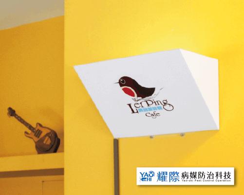 客製化捕蟲燈_樂品咖啡