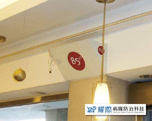 客製化捕蟲燈_85度c
