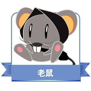 專業老鼠防治