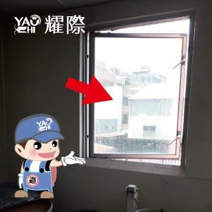 ▲未確實關閉門窗