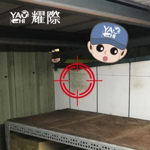如何判斷家裡有老鼠02牆壁上緣有老鼠汙痕