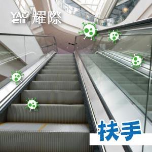 武漢病毒消毒防疫施工案例02病毒潛在場所-扶手