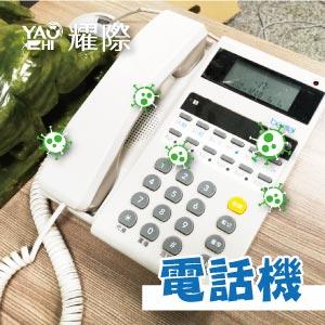 武漢病毒消毒防疫施工案例02病毒潛在場所-電話機