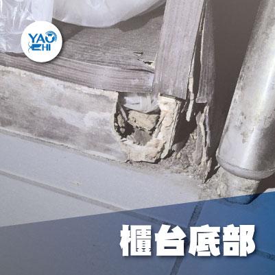 家裡有老鼠:鼠害的危害進程06老鼠在櫃檯底部做窩築巢