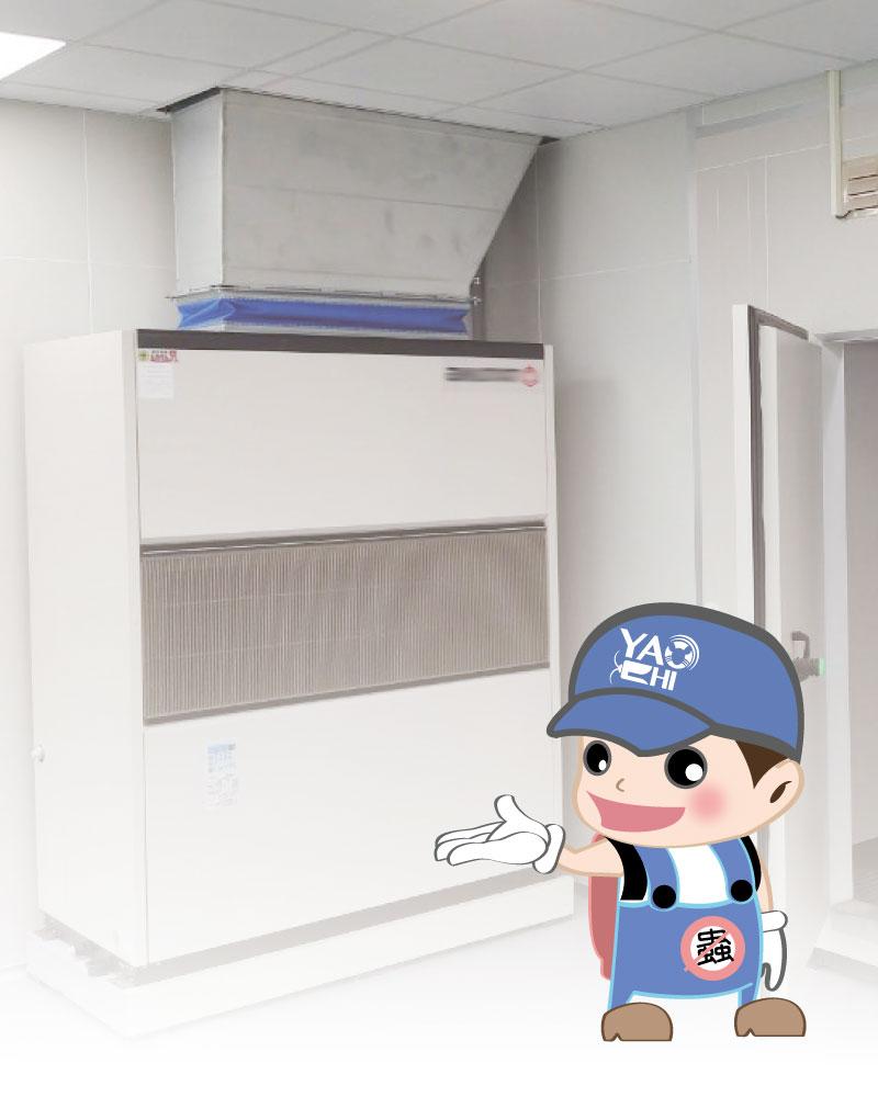 餐飲店的蟑螂防治-冷氣1